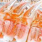 築地の王様 かに爪 カニ爪 1kg ズワイガニ 大サイズ 3L 1パック25~30個 正規品 ボイル 冷凍 ずわい ズワイ かに カニ 蟹 業務用