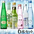 発泡清酒コンプリートベスト6本セット Vol.8 すず音