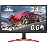 Acer ゲーミングモニター KG251QHbmidpx 24.5インチ 144hz 0.6ms TN FPS向き フルHD 非光沢 フレームレス