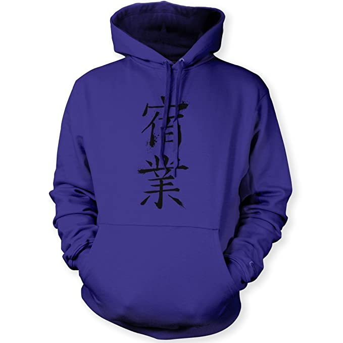Amazon Hoodiii Unisex Adult Hooded Sweatshirt Printed Karma
