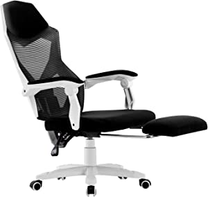 HOMEFUN Ergonomic Office Chair, High Back Adjustable Mesh Recliner Chair with Footrest, Desk Task Chair with Armrests White
