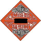 ヘイコー 三角くじ コヅチ 平判 1000枚入 003800200