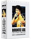 Bruce Lee - L'intégrale - Coffret 6 films + 2 documentaires [Édition Limitée 40ème Anniversaire] [Édition Limitée 40ème Anniversaire] [Édition Limitée 40ème Anniversaire]