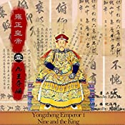 雍正皇帝 1:九王夺嫡 - 雍正皇帝 1:九王奪嫡 [Yongzheng Emperor 1: Nine Kings and the Fight for the Throne] |  二月河 - 二月河 - Eryue He