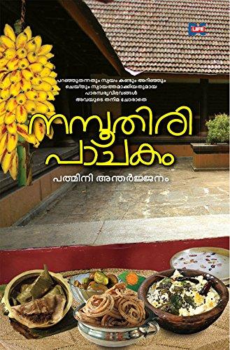 Malayalam Pachakam Pdf