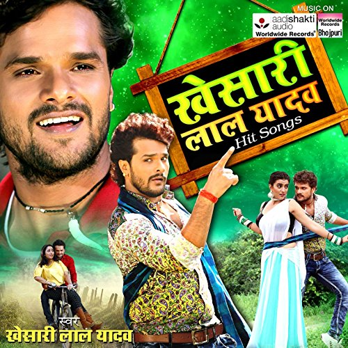 bhojpuri bhakti video song download new
