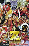 ONE PIECE FILM Z (JUMP j BOOKS) [Paperback Shinsho]