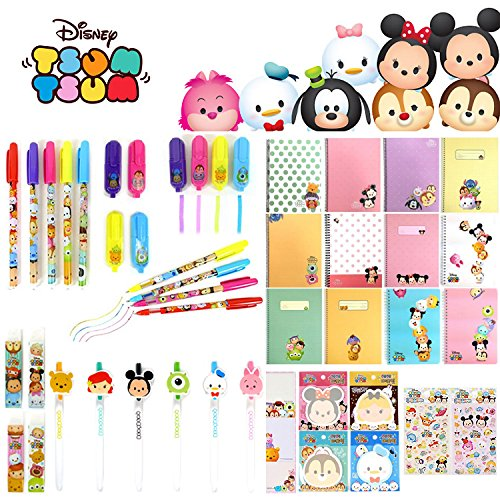 [Gift Wrap] Disney Tsum Tsum 10pcs Assorted School Supply Stationary Surprise Blind Gift Set III