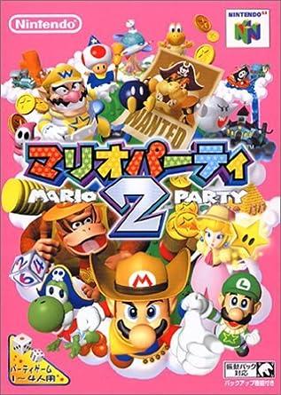 Mario party 2 - Nintendo 64 - JAP by Mario party 2 - Nintendo 64 - JAP