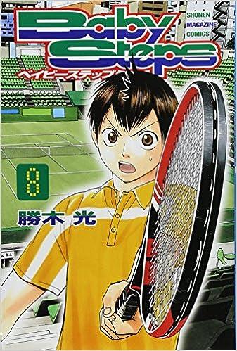 Baby Steps Japanese Comic In Japanese Vol 8 Hikaru Kachiki