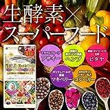 Beaute Et Sante Best Deals - Beaute Sante JAPAN Raw enzyme Ã- super food capsules
