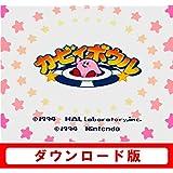 Newニンテンドー3DS専用 カービィボウル 【スーパーファミコンソフト】 [オンラインコード]
