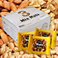 小分け3種 ミックスナッツ 1.05kg (35gx30袋) 1kgに50g増量 4月産地直輸入 さらに小分け 箱入り 無塩 無添加 食物油不使用 (アーモンド40% 生くるみ40% カシューナッツ20%)