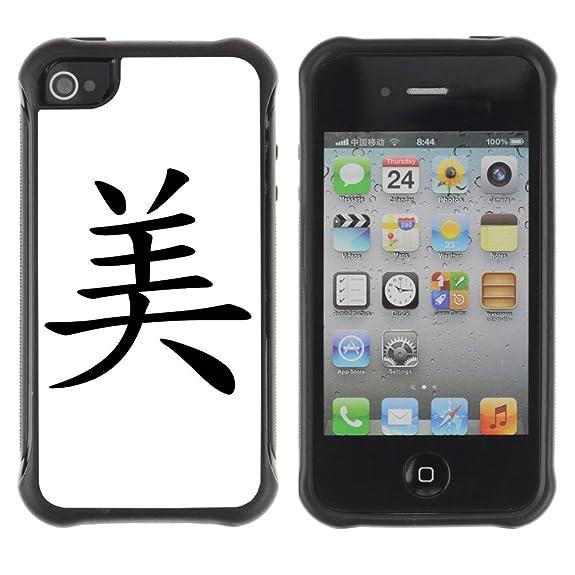 Amazon Stplus Beauty Beautiful Chinese Symbol Character Shock
