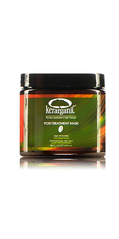 Kerarganic Post-Treatment Mask Argan Oil Enriched 16oz