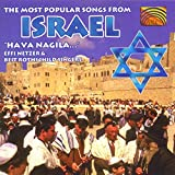 : Popular Folk Songs From Israel