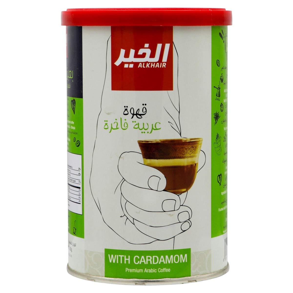 PREMIUM ARABIC COFFEE with cardamom 250 gram
