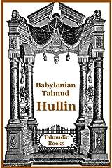 Talmud Hullin