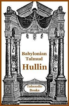 Talmud Hullin by [Zahavy, Tzvee]