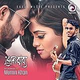 Prem Kabbo (feat. Momin Khan)
