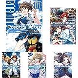 ROBOTICS;NOTES [コミック] 1-6巻 新品セット (クーポンで+3%ポイント)