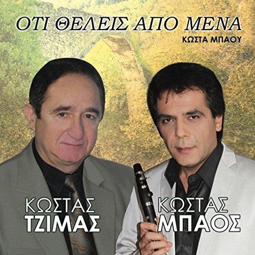 kano-ego-to-proto-vima-feat-kostas-mpaos