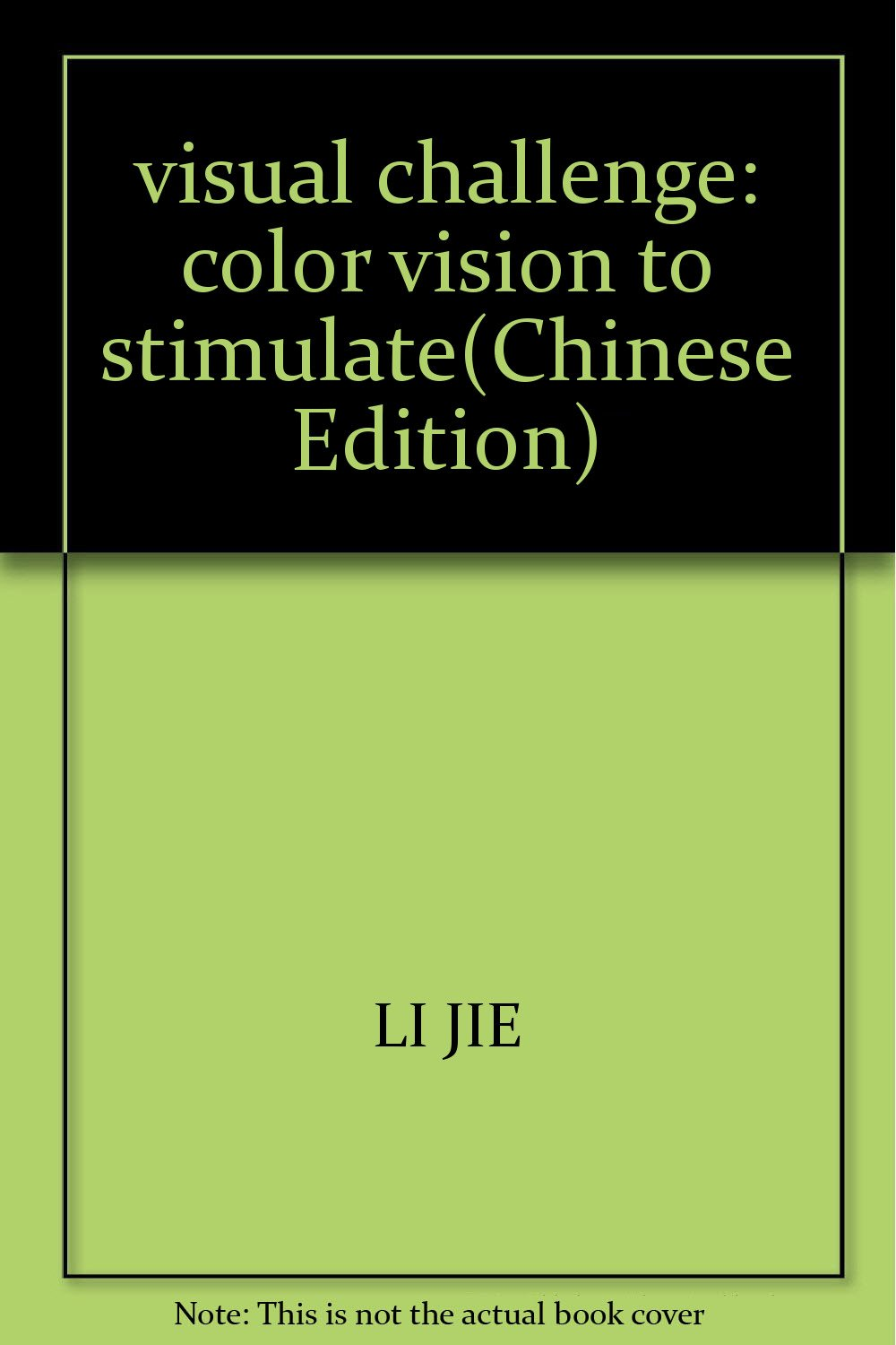 Download visual challenge: color vision to stimulate(Chinese Edition) pdf