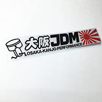 dxymoo paquete de 2 japonés JDM DRIFT coche adhesivo adhesivos osaka-kanjo-performance para