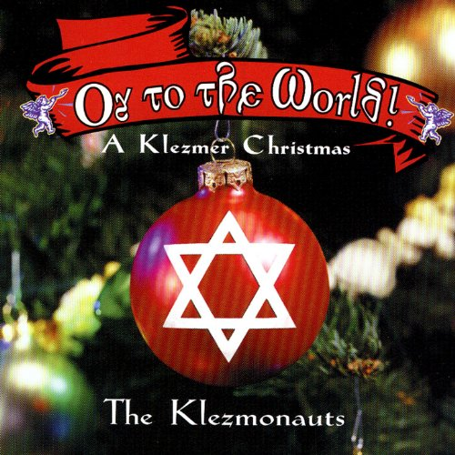 oy to the world a klezmer christmas - Amazon Christmas Music