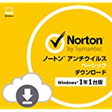 ノートン アンチウイルス ベーシック (最新版) | 1年1台版 | オンラインコード版 | Windows対応