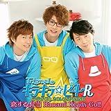Radio CD (Takuya Eguchi, Ryohei Kimura) - Trignal No Kirakira Beat R Radio CD 2014 Spring [Japan CD] FFCV-33