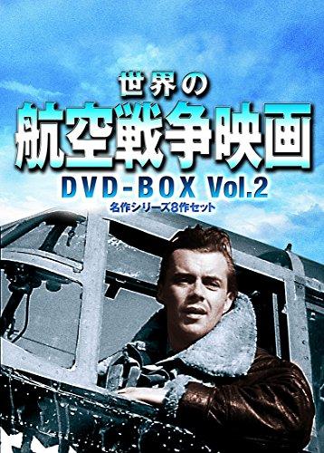World Flight War Movie Masterpiece Series DVD–Box Vol. 2 by