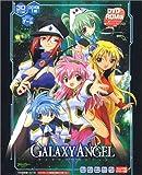 ギャラクシーエンジェル DVD-ROM版