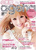Koakuma Ageha ~ Japanese Fashion Magazine APRIL 2017 Issue [JAPANESE EDITION] Tracked & Insured Shipping APR 4