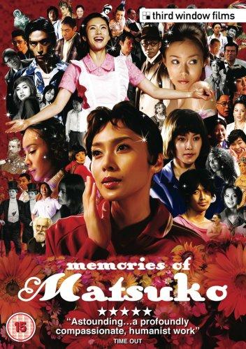 Memories of Matsuko ( Kiraware Matsuko no isshô ) [ NON-USA FORMAT, PAL, Reg.2 Import - United Kingdom ]