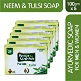 Roop Mantra Neem and Tulsi Ayurvedic Bath Soap, 100g (Pack of 5)