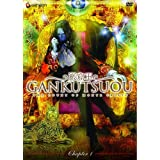 Gankutsuou -The Count of Monte Cristo (Chapter 1) by Johnny Yong Bosch