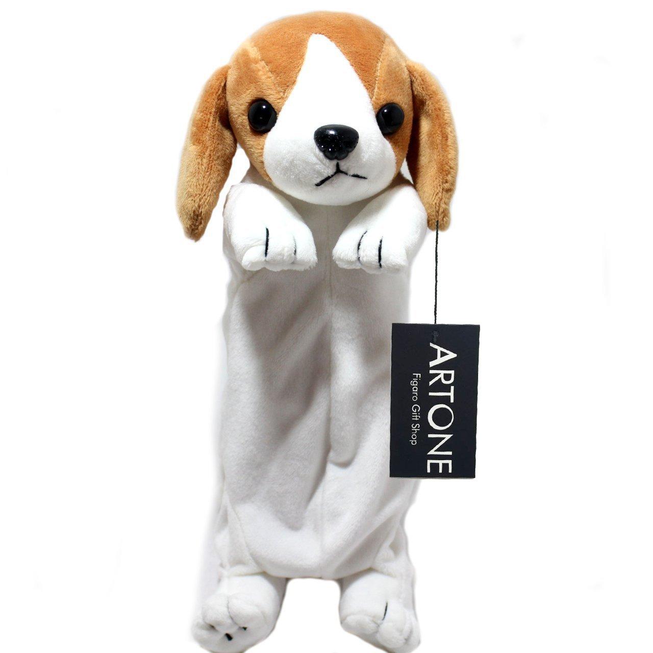 Artone Borroso Beagle Perro Lápiz Caja De La Pluma Papelería Pounch Cosmético