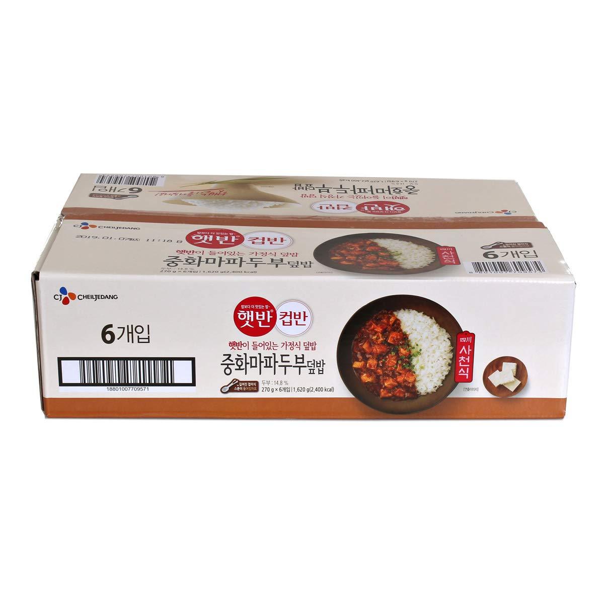 CJ Cupbahn Cooked Mapa Tofu Rice bibimbap, Gluten-Free, Vegan, Microwaveable, 9.5-oz (Pack of 6) by CJ