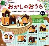 Oak House [all five set (set)