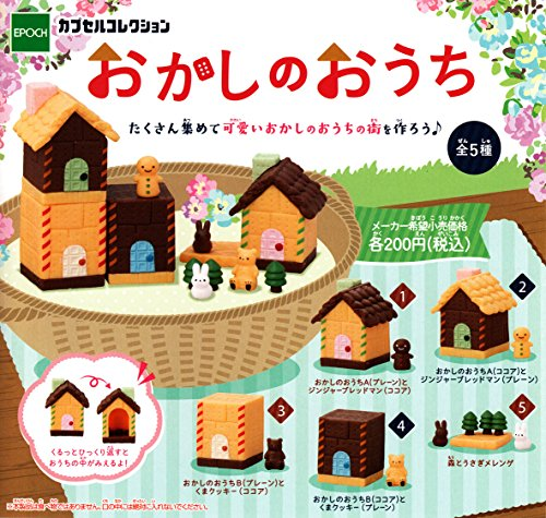 Oak House [all five set (set) by Epoch (EPOCH)