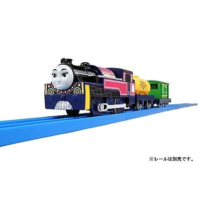PlaRail Thomas TS23 Ashima: Toys & Games