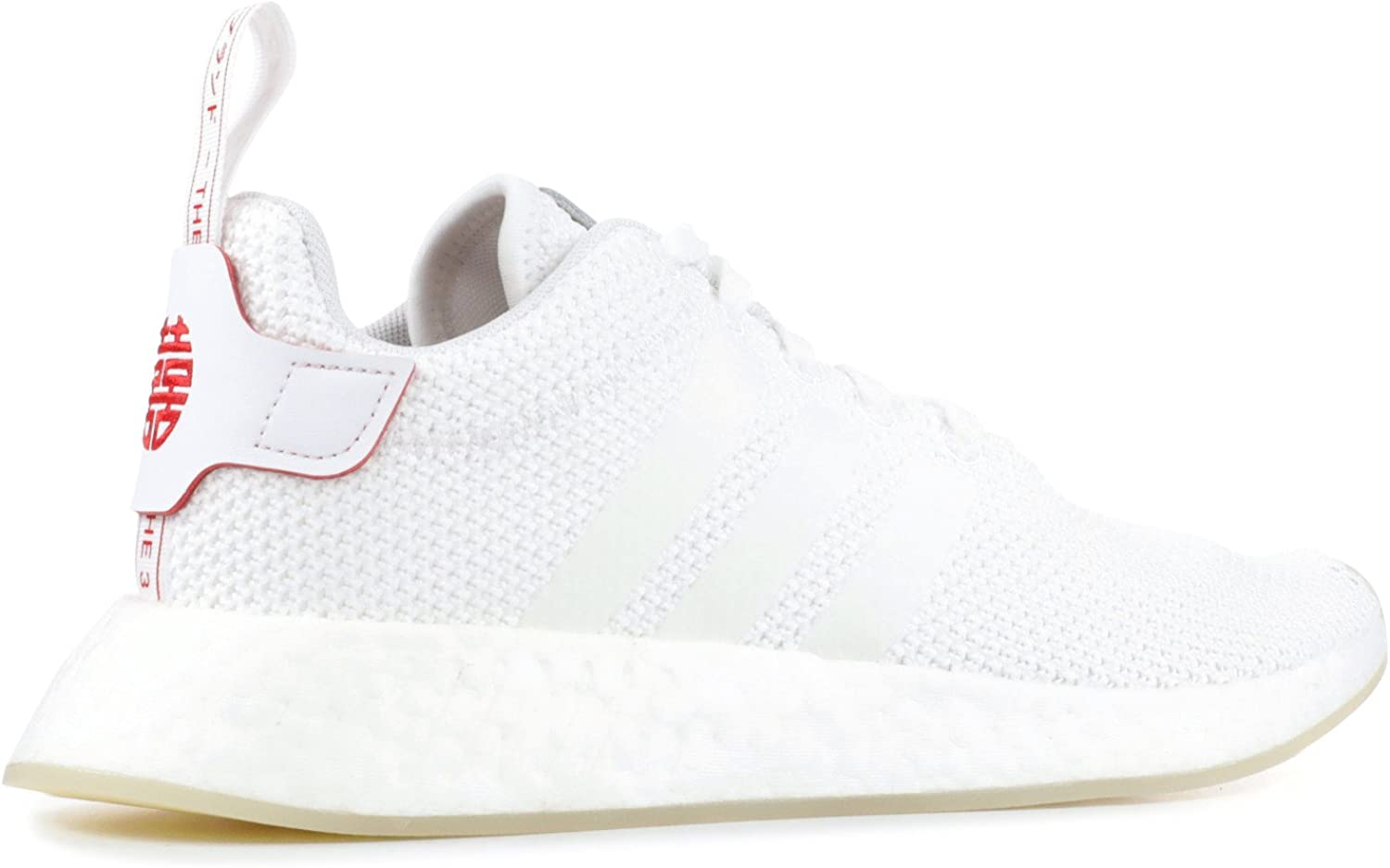 Nmd R2 Chinese New Year Db2570 Size 7 Amazon Ca Shoes