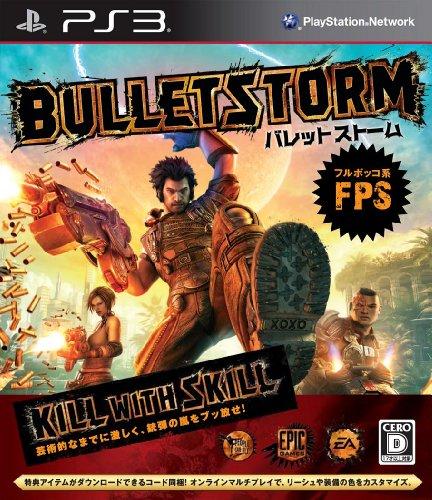 Bulletstorm [Japan Import]