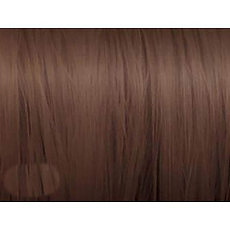 Wella Illumina Color 5/7 - Pintura para uñas (60 ml), color marrón