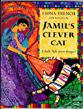 img - for Jamil's Clever Cat book / textbook / text book