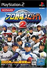 Pro Yakyuu Spirits 2 [Japan Import]