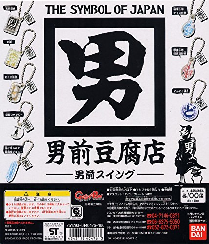 [해외]男前 두 부 상점-男前 스윙-7 종의 재판매 싸움 정선 湯豆腐이 놈 들 / Mane Tofu Shop - Mane Swing - 7 Species Resale Fight Top Hot Tofu
