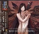 Atelier Iris: Eternal Mana Arrange Tracks 2 by Game Music (2006-08-23)