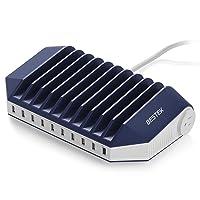 Deals on BESTEK Power Station w/Quick Charge 3.0, 66W 10 Port USB